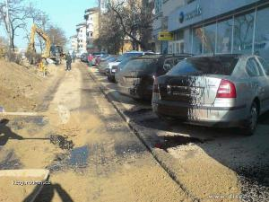 asfaltovano