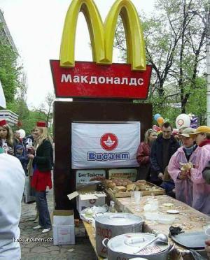 McDonaldRusse