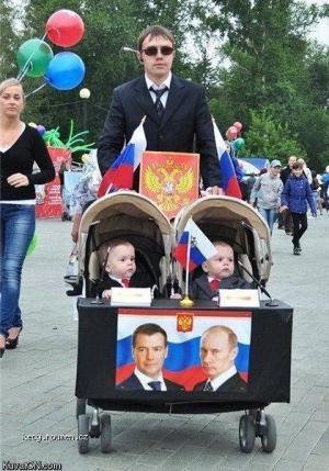 russian presidency