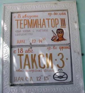 ukrajinafilmplagat1
