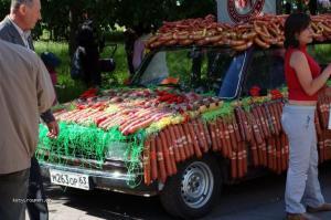 salami car