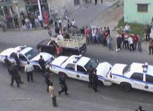 Police fail2