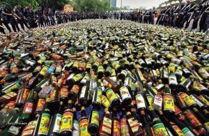 zakazanej alkohol
