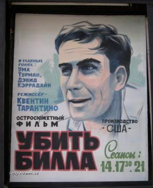 ukrajinafilmplagat4