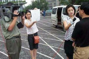 Free Interview in China