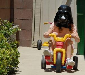 Vader za mlada