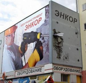 Coolova reklama1