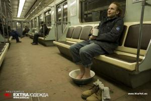 v metru 1