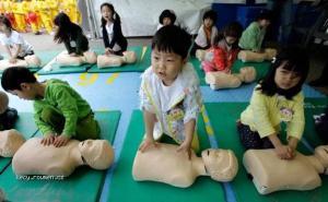 Kindergarten CPR