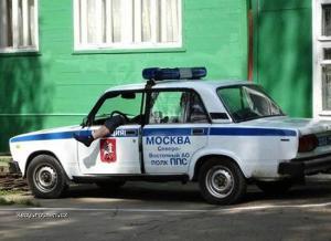 Police fail1