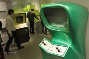 Amazing Museum of Computer Games1