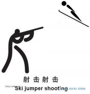 novej druh sportu