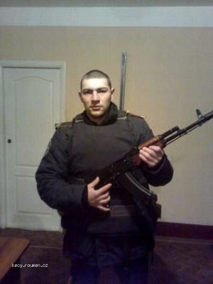 Real Ukrainian Policemen1