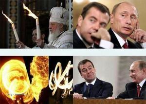 Medvedev  Putin  nuda  zabava