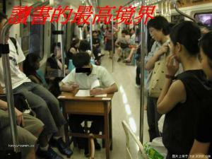 soukromi v metru