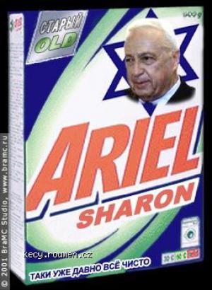 Ariel C2 A0