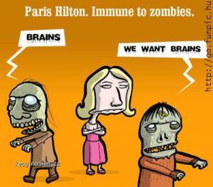 immune Paris