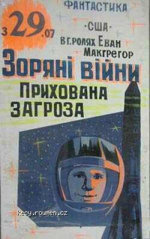 ukrajinafilmplagat3
