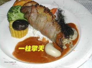 slusna porce