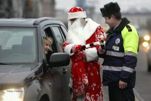Santa ridi krizovatku