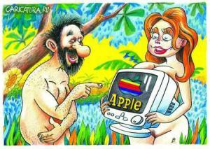 Když Adam a Eva objeví jablko