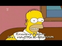 Simpsonovi - Dudy