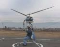 Nejmenší vrtulník na světě
