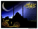 Ramadán na fotkách