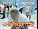 Japonská zábava - přetahování