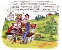 OBRÁZKY - Kreslené vtipy DCXVI.