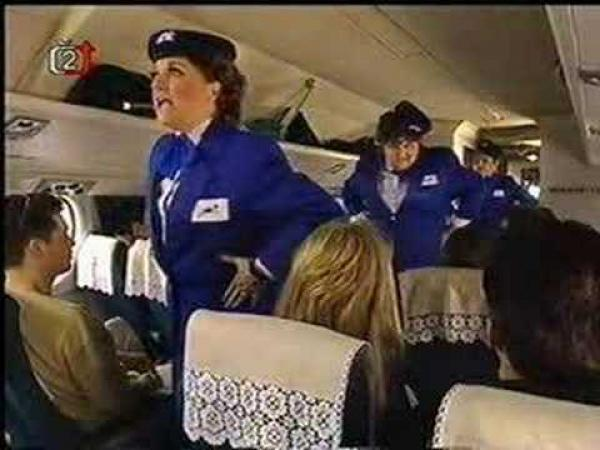 Hale & Pace - Yorkshire Airlines