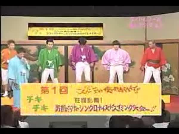 Japonská zábava - bez přeřeků
