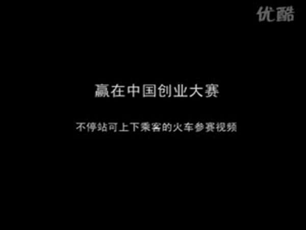 Japonsko - Vlak, který nezastavuje
