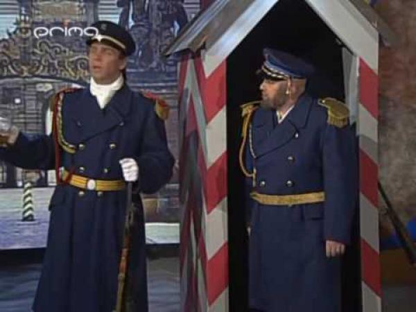 Zdeněk Izer – Hradní stráž