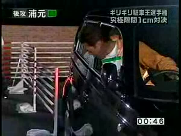 Japonská soutěž - Couvání na přesnost