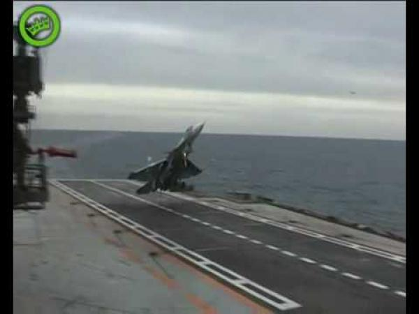 Letadlová loď - nehody
