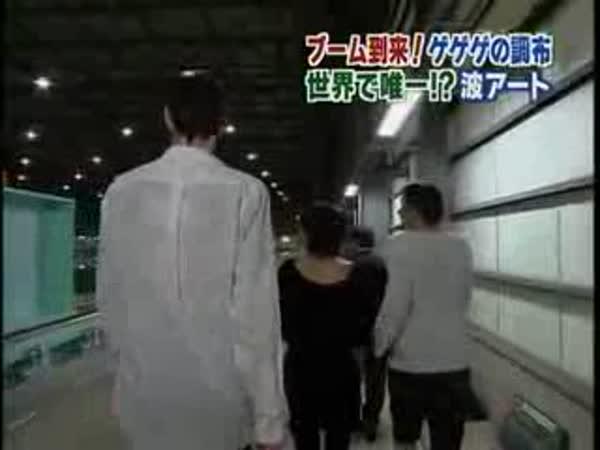 Japonsko - Hrátky s vodní hladinou