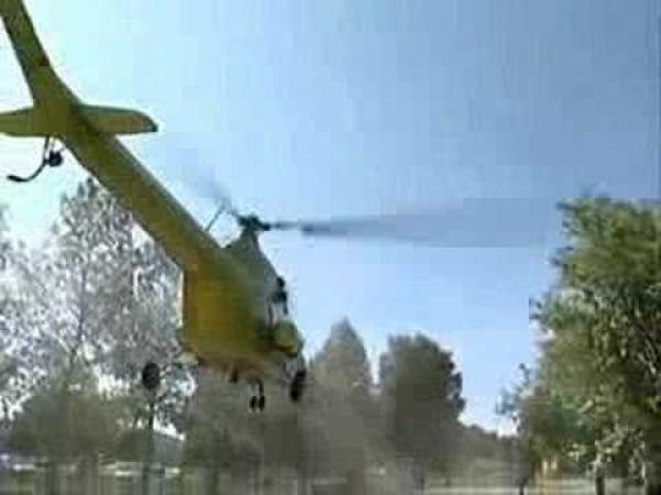 Helikoptéra - Fail