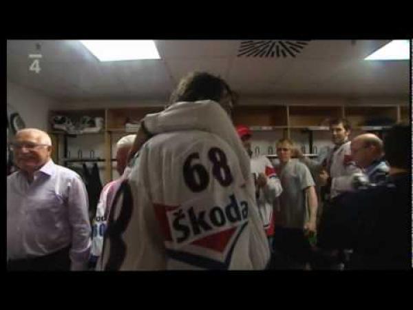 MS 2010 - Hlášky z kabiny po vítezném finále