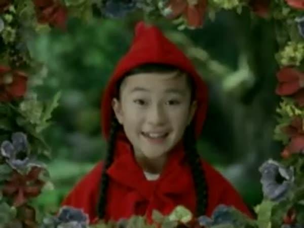 Šílené asijské reklamy 2. díl - karkulka