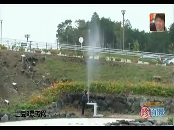 Čínský vtípek s fontánou