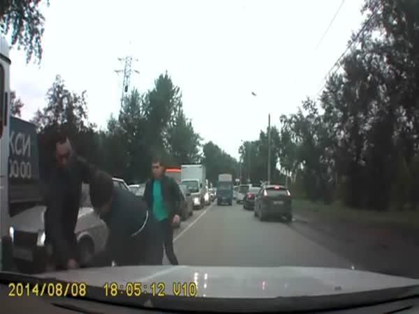 Nepodařený pokus o krádež