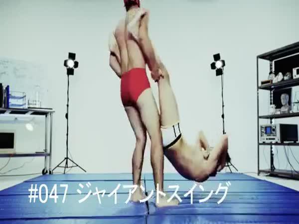 Japonská reklama na spodní prádlo