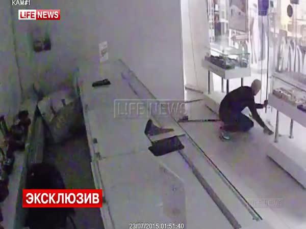 Promyšlený zločin v Rusku