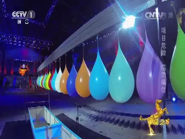 Lukostřelec a 38 vodních balónků