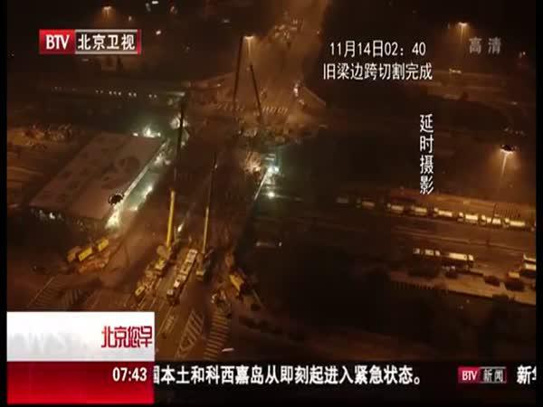 Peking - Oprava mostu za 43 hodin