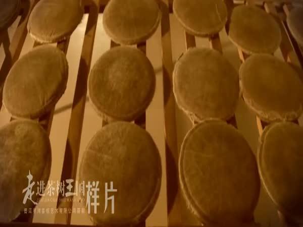 Výroba čaje Pchu-er