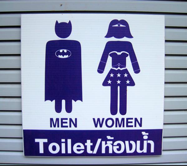 GALERIE - Nejlepší záchodové cedule 2