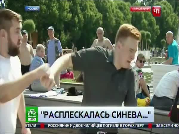 Rusko – Narušitel živého vstupu