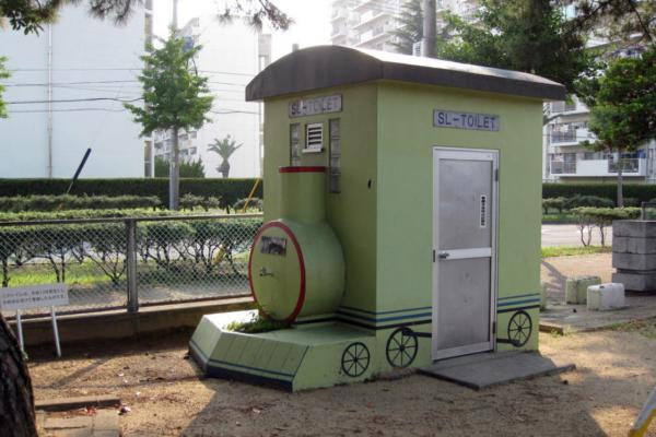 GALERIE – Nádherné veřejné záchody